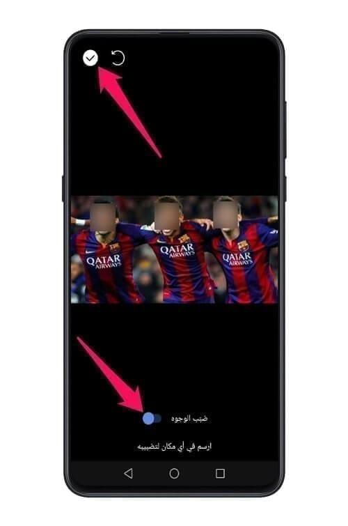 تطبيق Signal 2