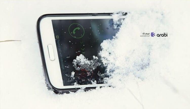 أفضل 4 تطبيقات لتخفيض درجة حرارة هاتف الأندرويد