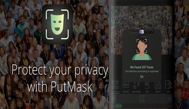 الطريقة الأسهل لتشويش الوجوه في الفيديوهات لهواتف الأندرويد تطبيق PutMask