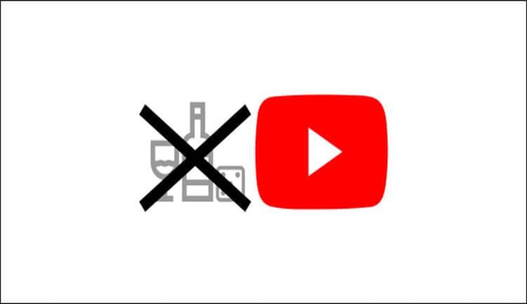 الطريقة الصحيحة لإيقاف إعلانات شركات الكحول والقمار في يوتيوب
