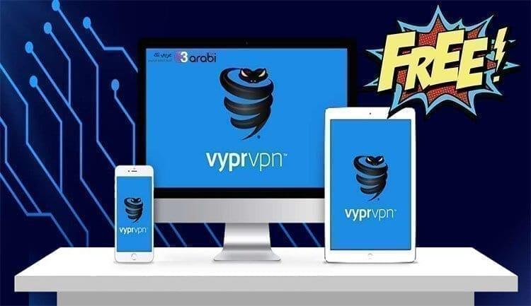 ثغرة غير معروفة للحصول على حساب VyprVPN مدفوع مجانًا وبدون بطاقة فيزا