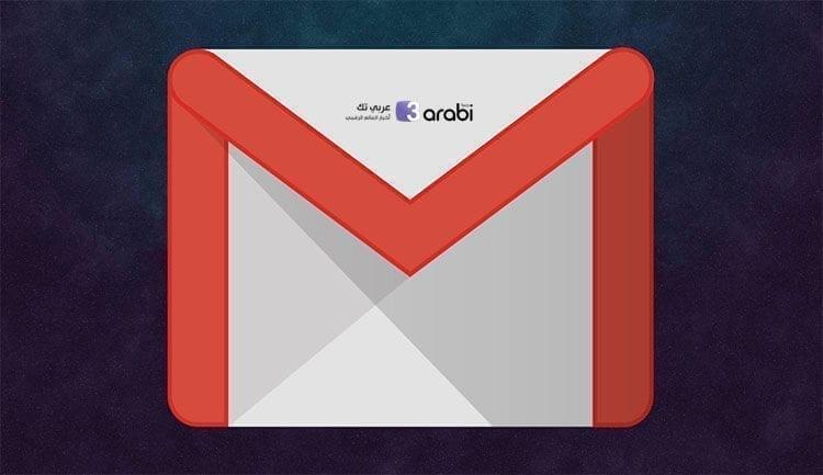 طريقة تغيير اسمك في حساب Gmail إلى أي اسم آخر من اختيارك