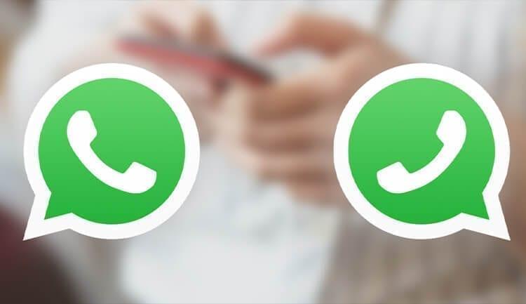 طريقة تغيير رقم الهاتف في حساب واتس آب بدون فقدان المحادثات