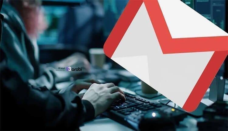 طريقة معرفة إذا ما تم قراءة البريد الإلكتروني في Gmail أم لا