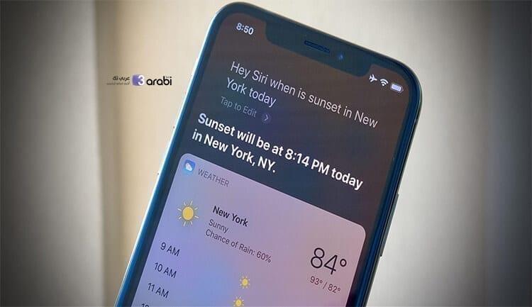 كيفية تفعيل الوضع الداكن تلقائيًا عند غروب الشمس في هاتف الآيفون