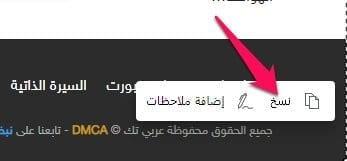 أخذ لقطة شاشة طولية لأي صفحة ويب من خلال متصفح مايكروسوفت ايدج 1