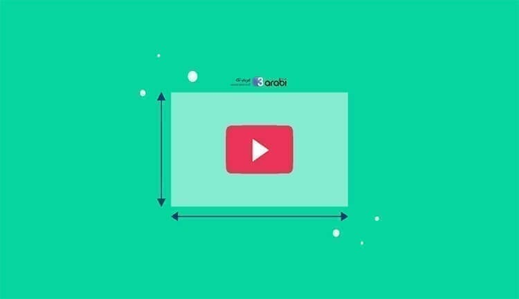5 تطبيقات لعمل صور مصغرة لفيديوهات اليوتيوب لهواتف الأندرويد