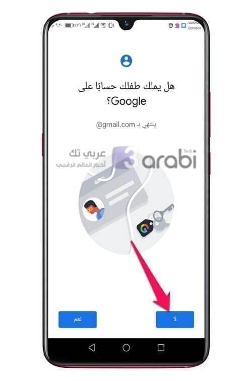 google family link 6