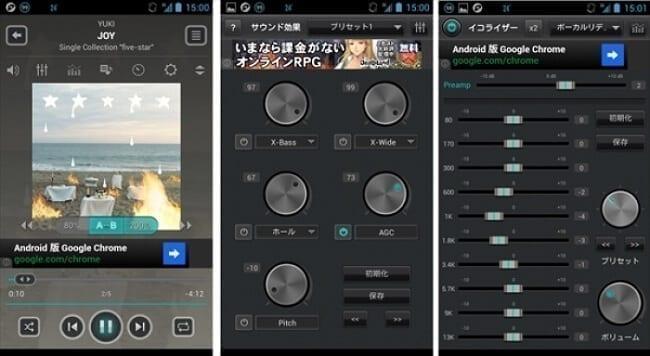 تطبيق jetAudio تطبيقات لتشغيل الموسيقى في هواتف الآيفون