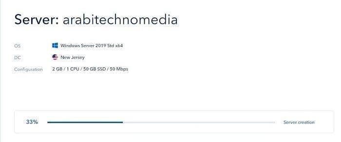 حاسوب خارجي VPS بسرعة انترنت 50MB 2