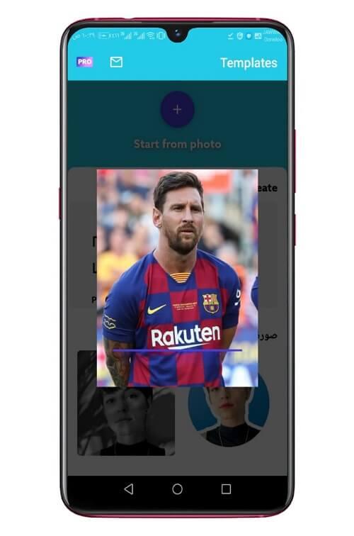 تطبيق PhotoRoom 1