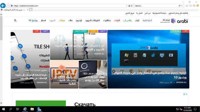 حاسوب خارجي VPS بسرعة انترنت 50MB 4