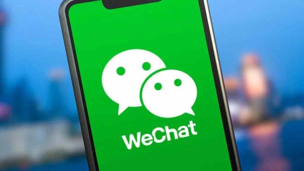 حظر تطبيق We Chat في الولايات المتحدة الأمريكية