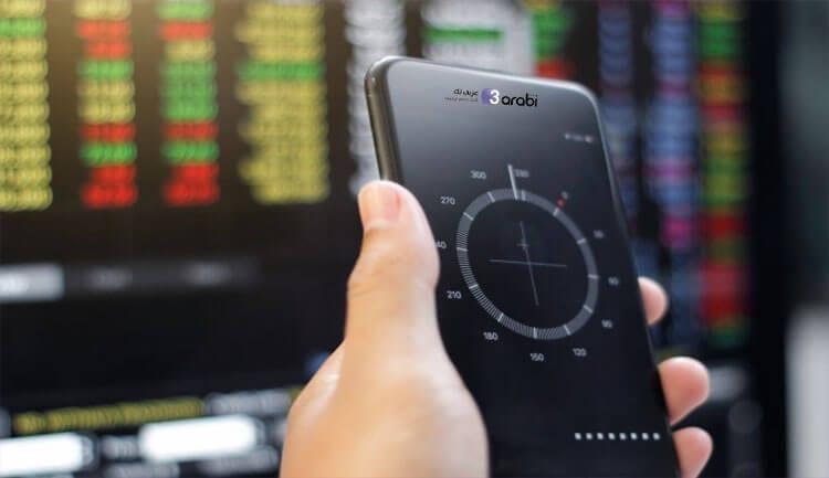 أفضل تطبيقات البوصلة لمعرفة الاتجاهات لهواتف الأندرويد