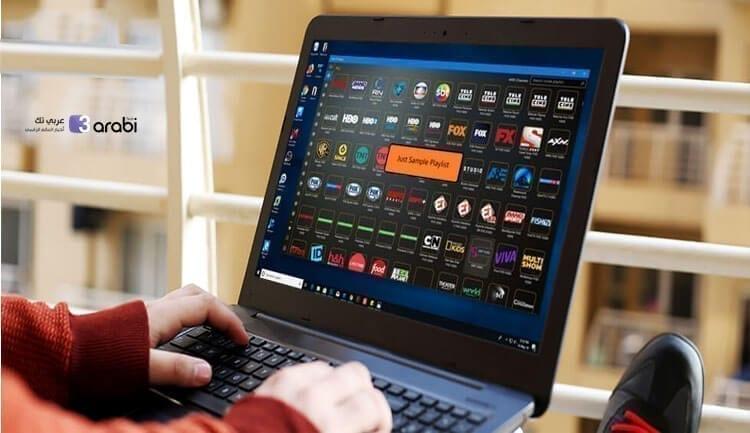أفضل مشغلات سيرفرات IPTV لنظام التشغيل ويندوز 10