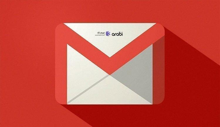 أفضل 5 إضافات لموقع Gmail للحصول على أقصى استفادة ممكنة