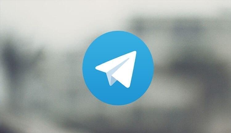 إيقاف إشعارات انضمام جهات الاتصال لتطبيق تليجرام لديك في هاتف الأندرويد والآيفون