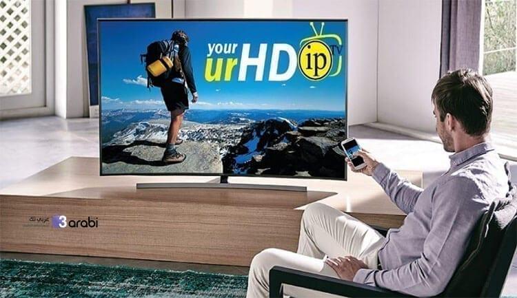 طريقة جديدة للحصول على سيرفر IPTV مجاني تجريبي بلمح البصر