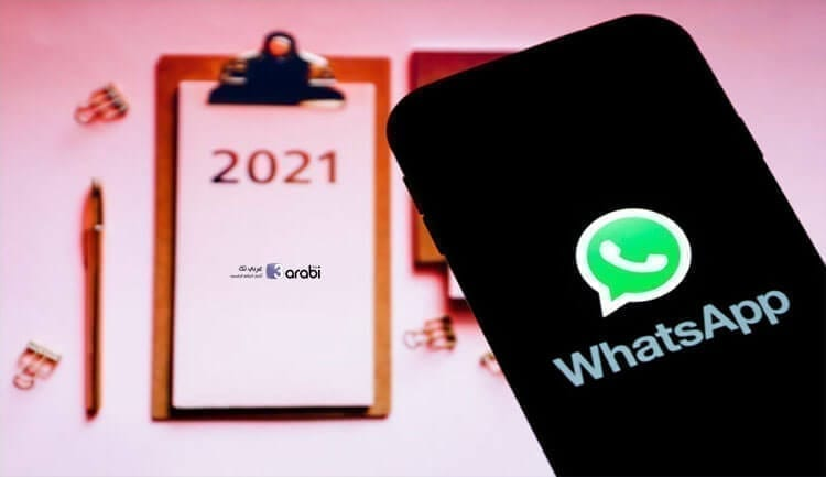 5 إجراءات تساعدك على حماية حساب واتس آب كيف تحمي حساب Whatsapp