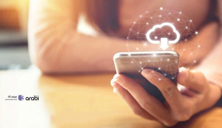 5 تطبيقات النسخ الاحتياطي لهواتف الأندرويد والآيفون لعام 2021
