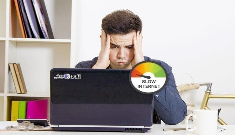 5 حلول لضعف الانترنت أثناء استخدام شبكات VPN