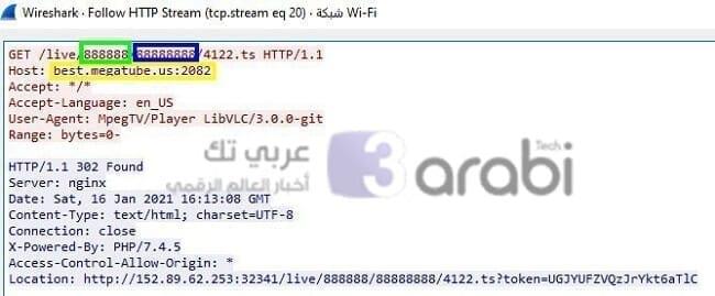 خدعة ذكية لاستخراج سيرفر IPTV مدفوع لفترة طويلة من أي تطبيق بث مباشر 2