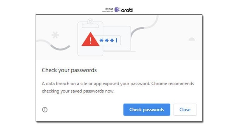 Check your passwords