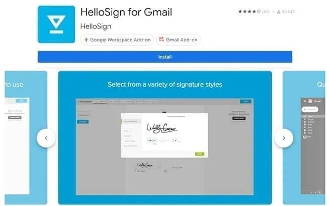 إضافة HelloSign
