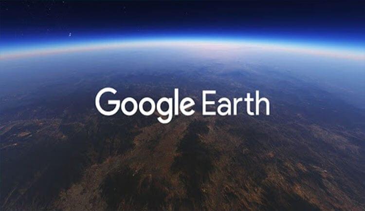 أفضل بدائل جوجل إيرث لعام 2021