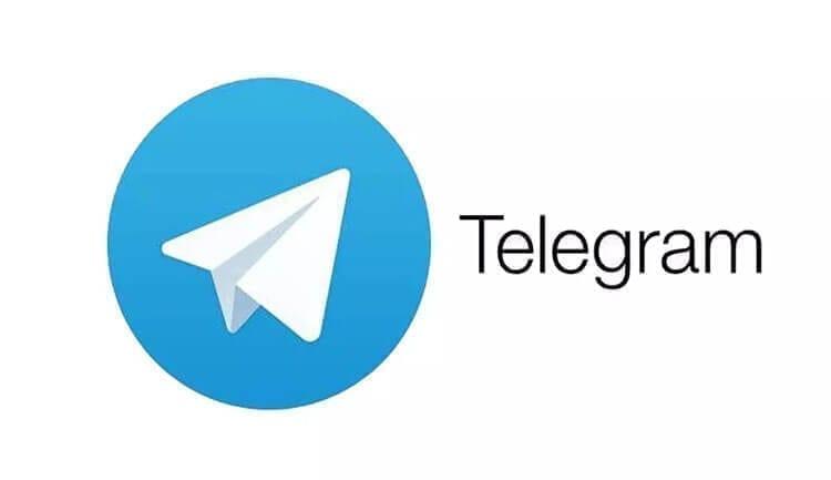 أفضل 7 مزايا تجعلك تستخدم تطبيق تليجرام كالمحترفين