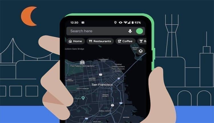كيفية تفعيل الوضع الليلي في تطبيق خرائط جوجل في هواتف الأندرويد