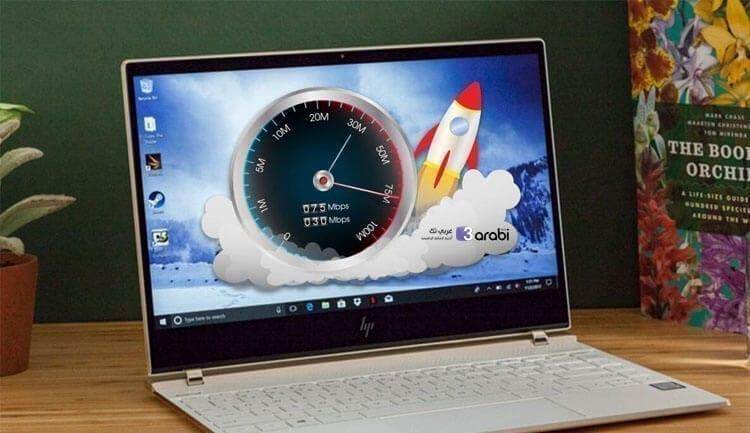 كيفية زيادة سرعة رفع الملفات في نظام التشغيل Windows 10