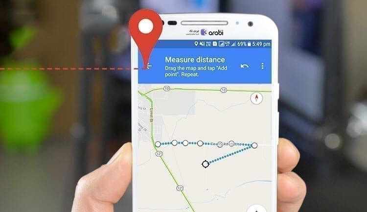 ميزة مهمة في تطبيق خرائط جوجل ستسهل عليك تنقلك