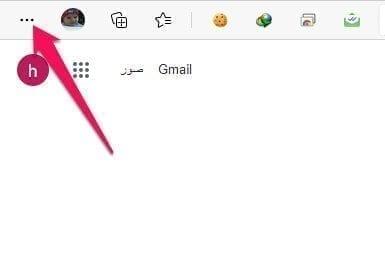 حذف السجل تلقائيًا في متصفح مايكروسوفت ايدج
