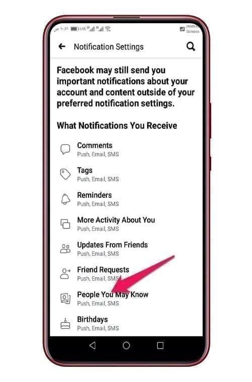 إيقاف إشعارات اقتراح الأصدقاء في فيسبوك