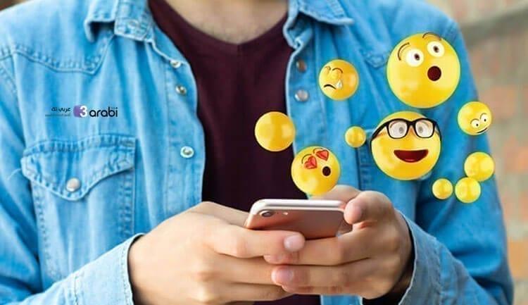 أفضل تطبيقات Emoji لهواتف الأندرويد والآيفون لعام 2021