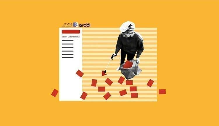 كيفية تحرير المزيد من المساحة في خدمة البريد الإلكتروني Gmail