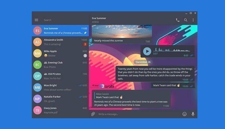 كيفية تغيير ثيمات تطبيق تليجرام نسخة سطح المكتب