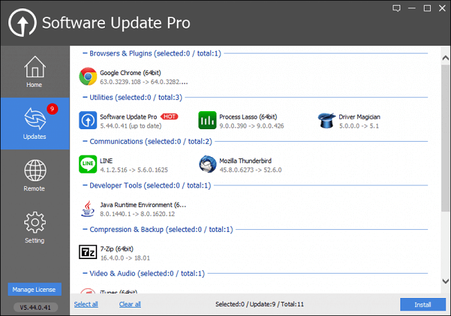 برنامج Glarysoft software update pro