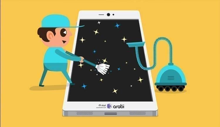 أفضل الطرق لزيادة مساحة هاتف الأندرويد إلى أقصى حد ممكن