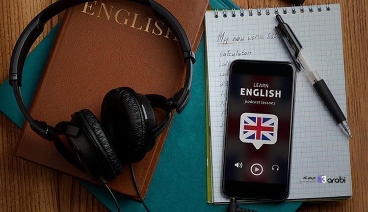 أفضل تطبيقات بودكاست باللغة الإنجليزية لهواتف الأندرويد