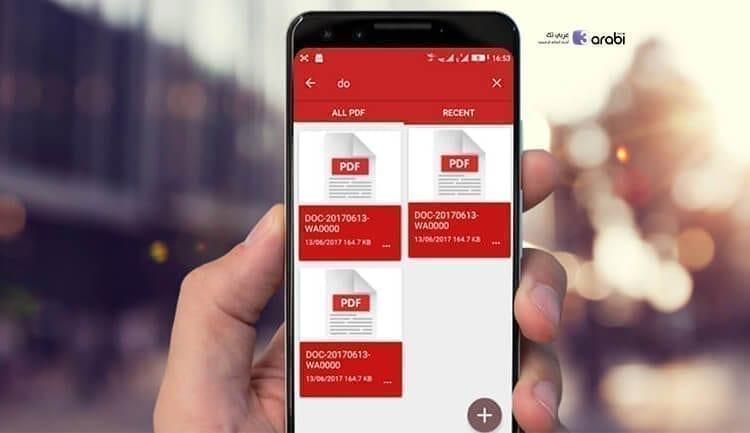 أفضل تطبيقات قارئ PDF لهواتف الأندرويد لعام 2021