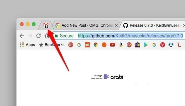 كيفية إظهار عدد رسائل بريد Gmail غير المقروءة في علامة التبويب في المتصفح