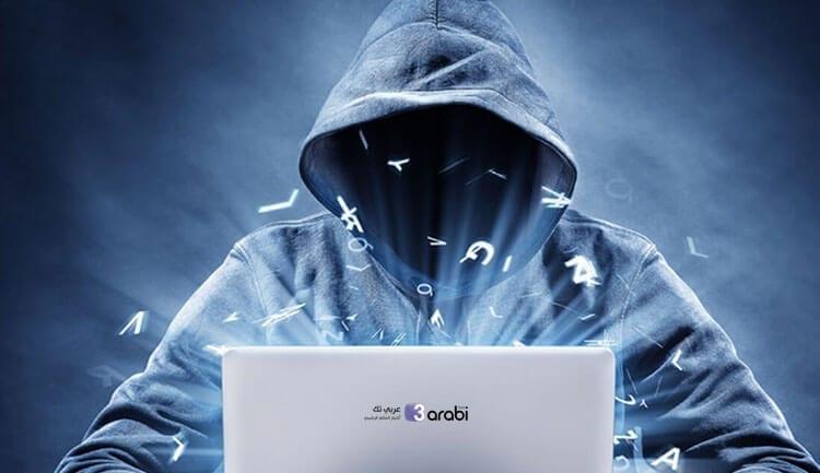 كيف تتجنب انتحال هويتك عبر الانترنت وسرقة بياناتك
