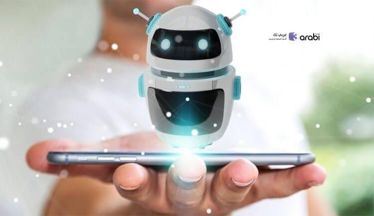 هل سبق لك أن سمعت عن روبوتات الدردشة؟ إذا لم يكن كذلك تعرف عليها الآن