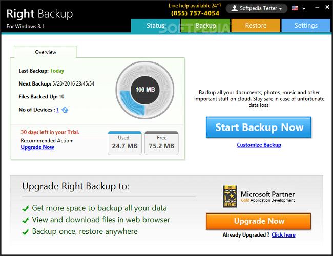 برنامج Right Backup