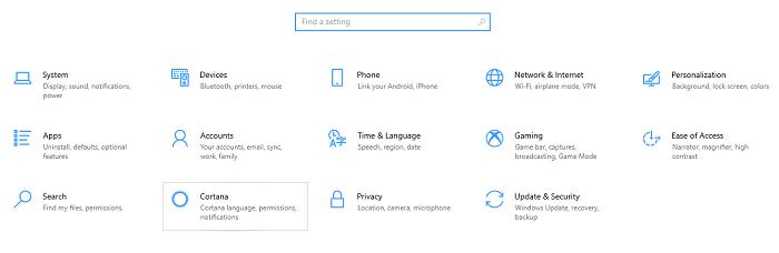 ظهور مساعد Cortana بشكل متكرر ومزعج