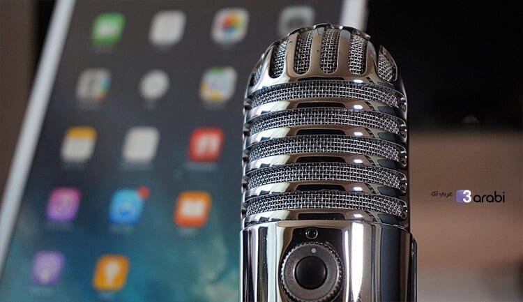 أفضل تطبيقات تحويل هاتف الأندرويد إلى ميكروفون