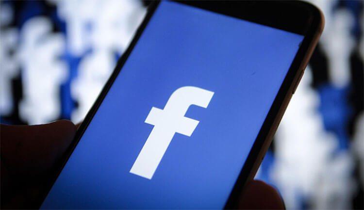 طريقة إخفاء حالة الاتصال نشط في تطبيق فيسبوك Facebook