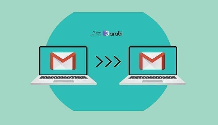 كيفية إعادة توجيه رسائل بريد Gmail من حساب إلى آخر تلقائيًا
